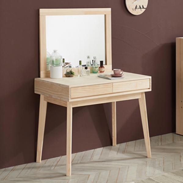 심플 라인 원목 거울 화장대