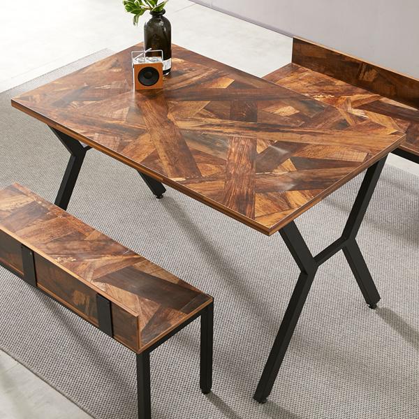 스토리홈 모던 테이블 1200
