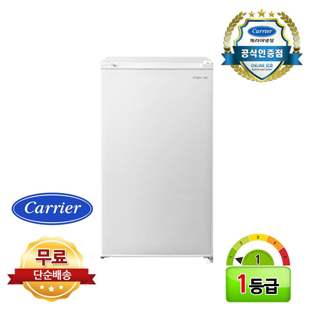캐리어 93L 1등급 일반 소형 미니냉장고 CRF-TD093WSA 무료배송 자가설치