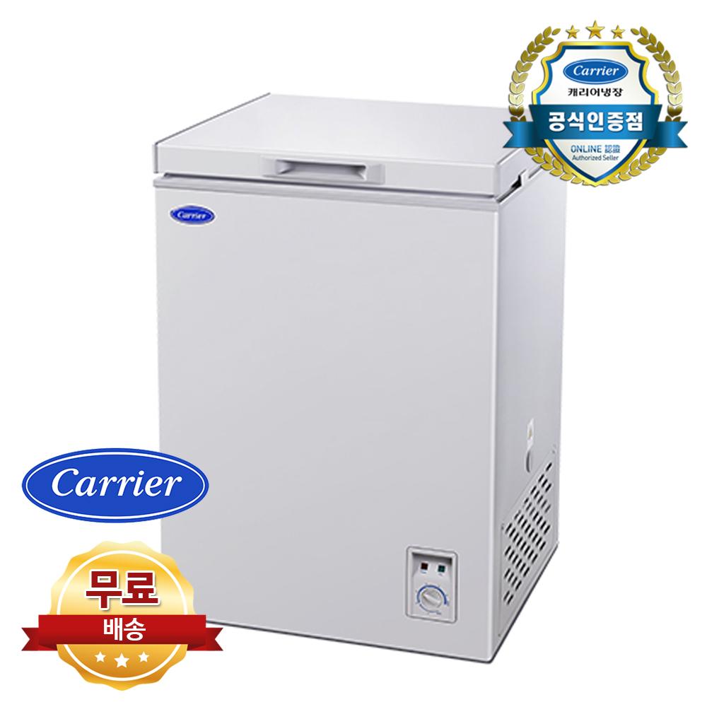 캐리어 100L 일반 가정용 업소용 다목적 소형 냉동고 CSBM-D100SO 무료배송 자가설치