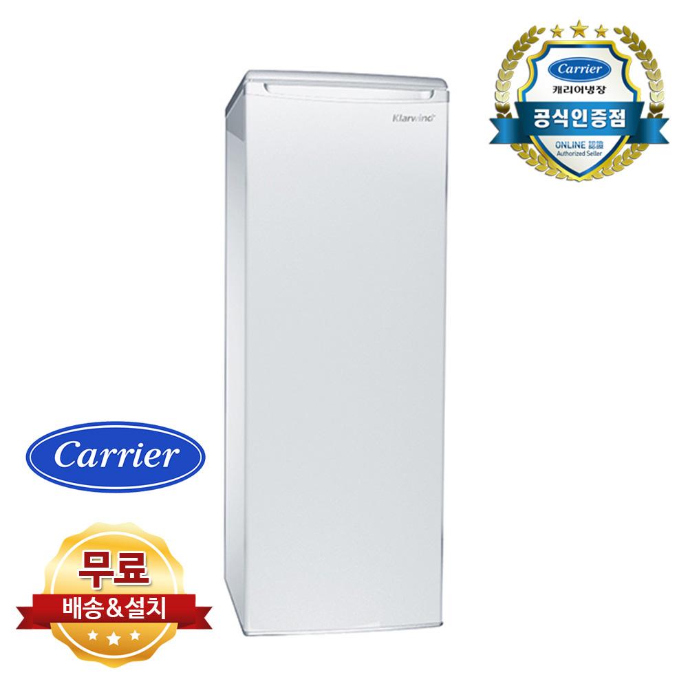 캐리어 107L 일반 소형 간냉식 스탠드 냉동고 CFT-N120WSA 무료설치