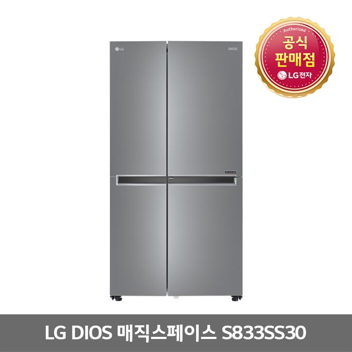 LG전자 디오스 양문형 냉장고 S833SS30 (821L) 전국무료