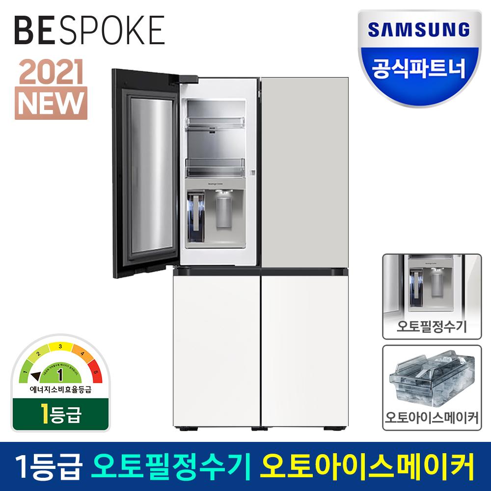 공식파트너 비스포크 냉장고 RF85A92X1AP 1등급 메탈 오더메이드