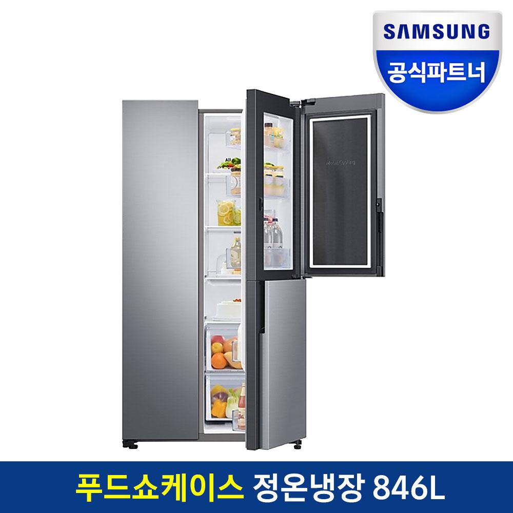 공식파트너 삼성 양문형 냉장고 RS84T5041SA 푸드쇼케이스