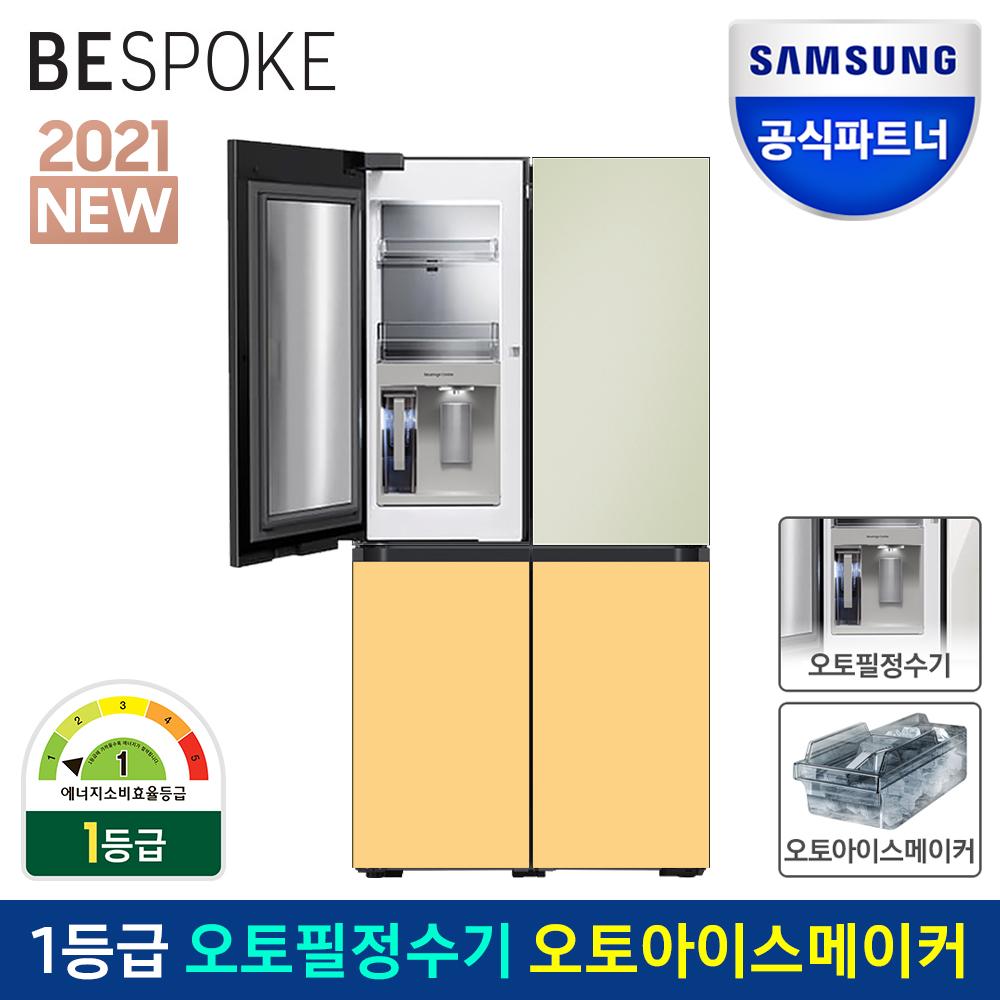 공식파트너 비스포크 냉장고 RF85A92X1AP 1등급 글라스 오더메이드