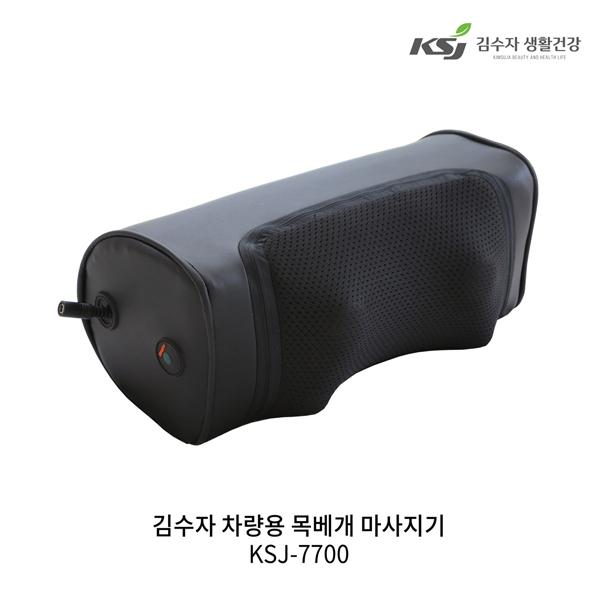 [김수자] 차량용 목베개 마사지기 KSJ-7700
