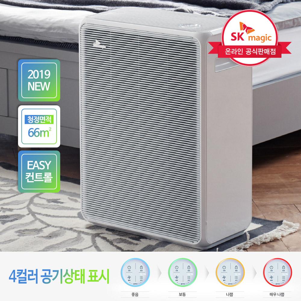 [SK매직] 20평 공기청정기 ACL-200Z0