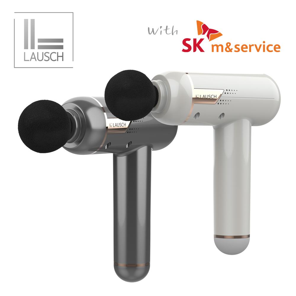 [라우쉬] with SKmns 스팀팩 마사지건 LSMS-G7000